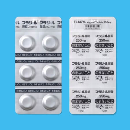 フラジール 膣 錠 細菌性膣炎をフラジール膣錠で治療した事ある方に質問です。膣錠を何...